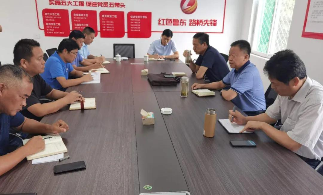 李德月同志赴济高高速项目部调研指导工作